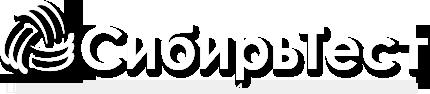 СибирьТест