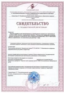 скан-СГР 15