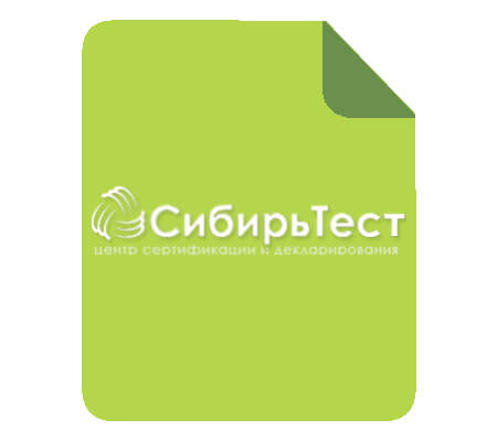Сертификация упаковки товара лесная сертификация как проводится