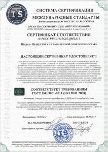 certificate90012