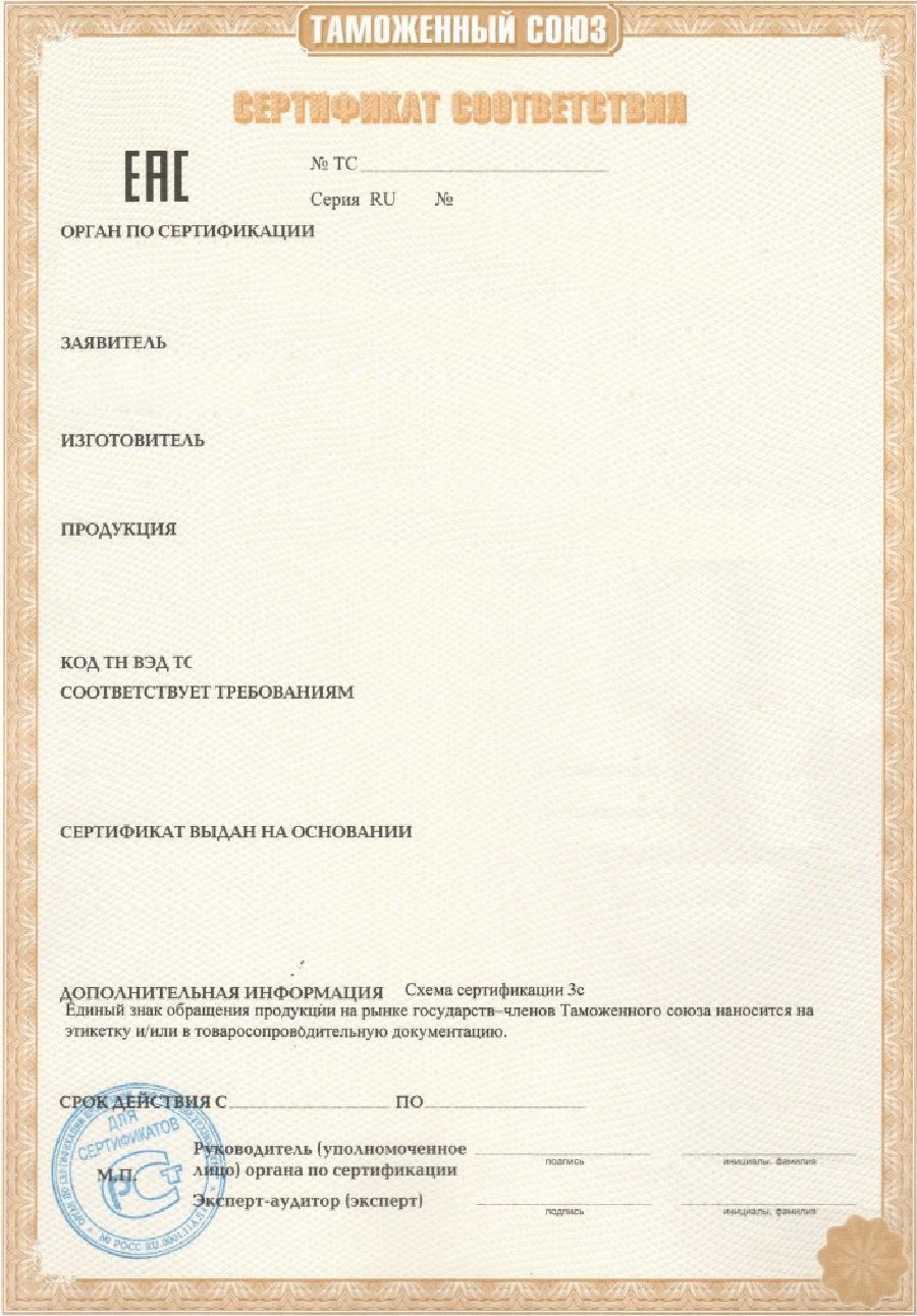 Сертификация технологического оборудования мдф сертификация товаров ввозимых в росс