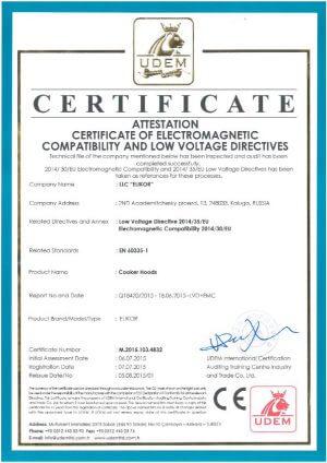 Кофе маркировка сертификация законадательство сертификация керамической посуды
